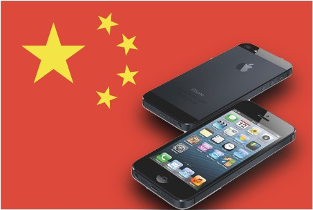 iphone5china